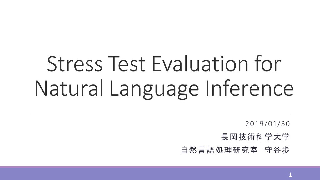 Stress Test Evaluation for Natural Language Inf...
