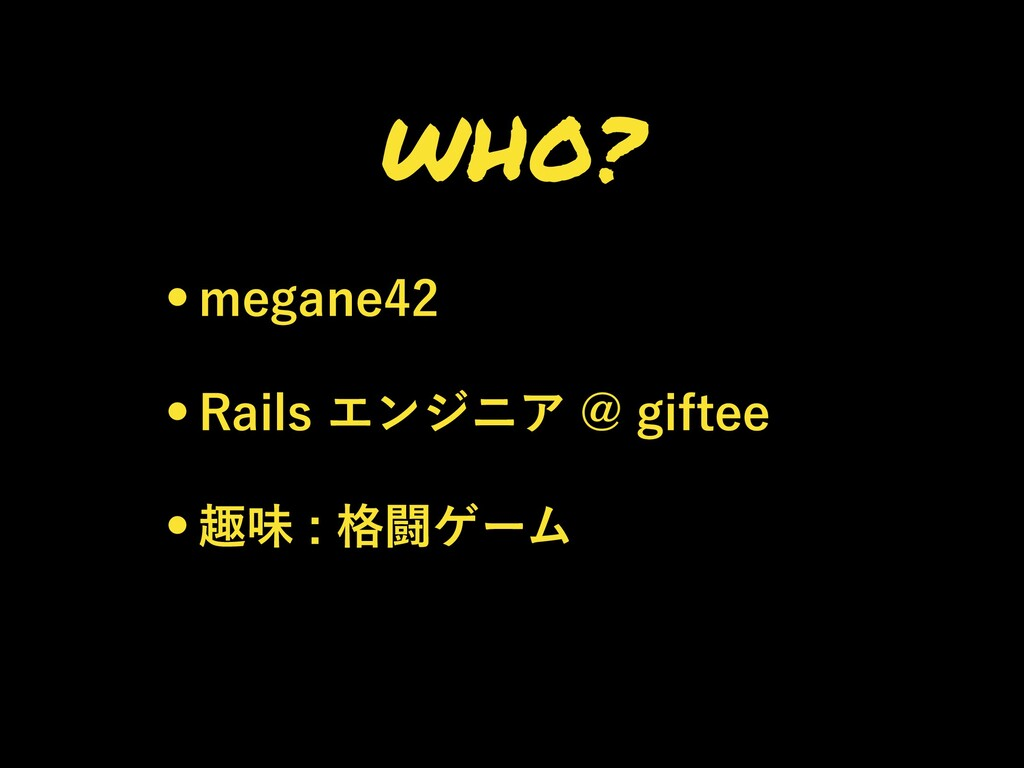 WHO? wNFHBOF w3BJMTΤϯδχΞ!HJGUFF wझຯ֨ಆ...