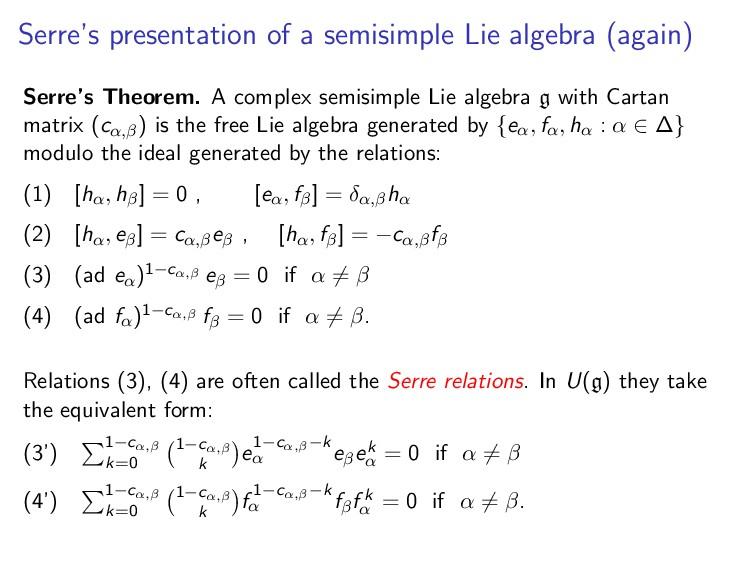 Serre's presentation of a semisimple Lie algebr...