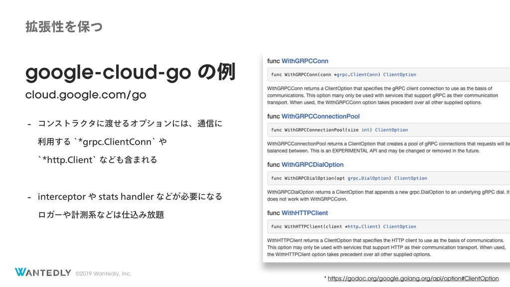 ©2019 Wantedly, Inc. google-cloud-go ͷྫ cloud.g...