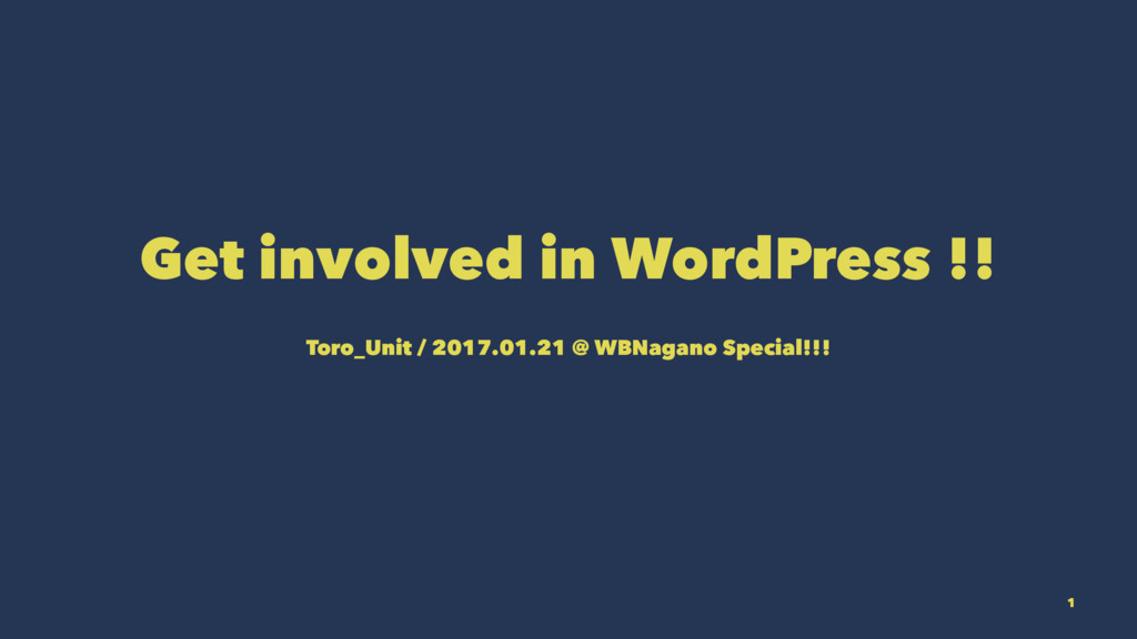 Get involved in WordPress !! Toro_Unit / 2017.0...