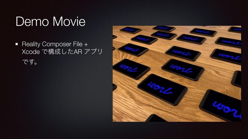 Demo Movie Reality Composer File + Xcode Ͱߏͨ͠A...