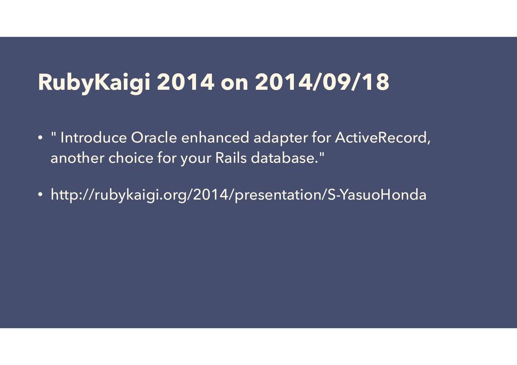 """RubyKaigi 2014 on 2014/09/18 • """" Introduce Orac..."""