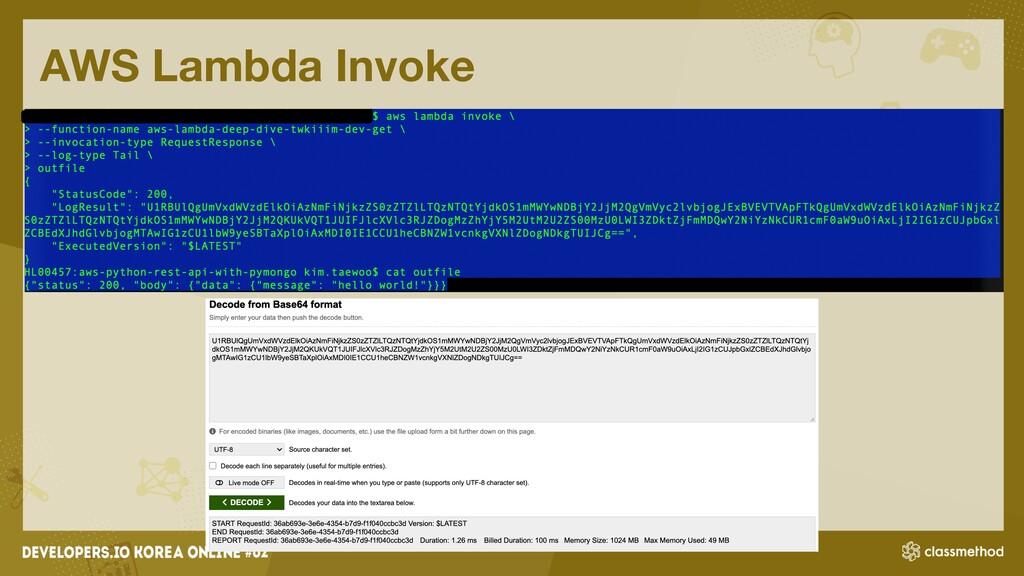 AWS Lambda Invoke