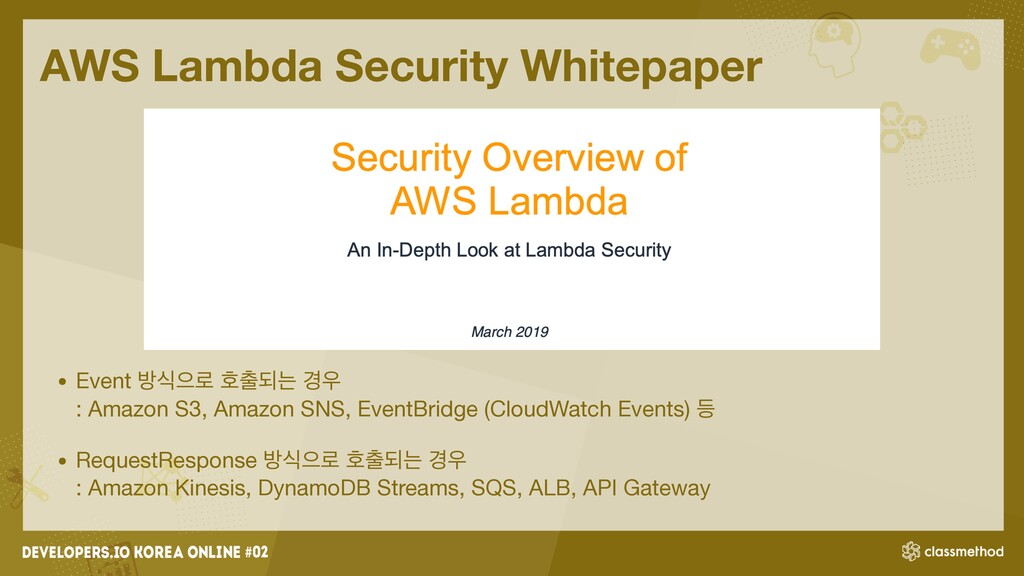 AWS Lambda Security Whitepaper • Event ߑधਵ۽ ഐ୹غ...