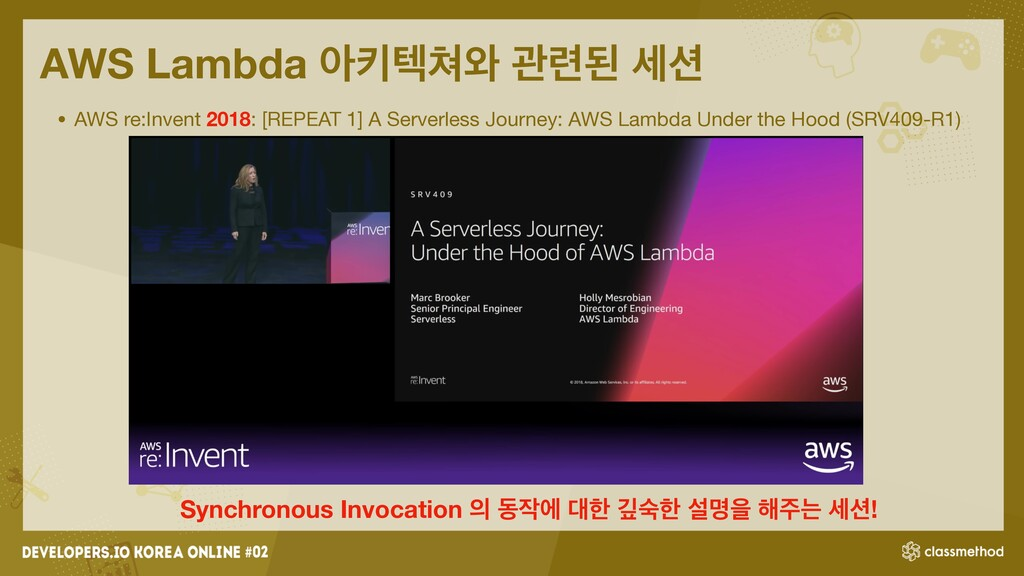 AWS Lambda ইఃఫ୛৬ ҙ۲ػ ࣁ࣌ • AWS re:Invent 2018: [...