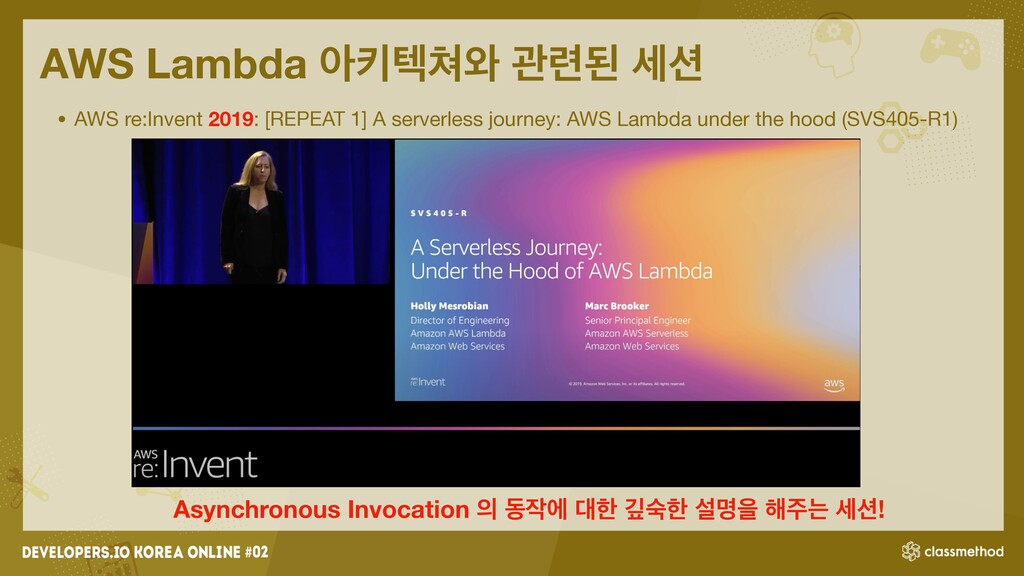 AWS Lambda ইఃఫ୛৬ ҙ۲ػ ࣁ࣌ • AWS re:Invent 2019: [...