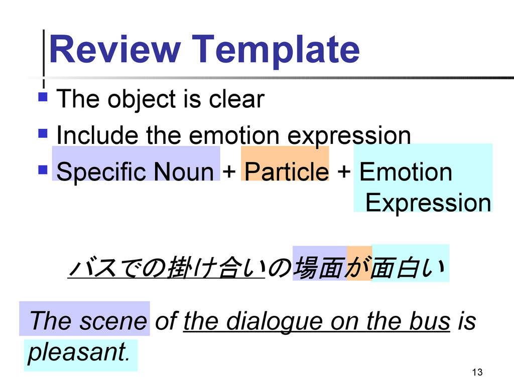 13  The object is clear  Include the emotion ...