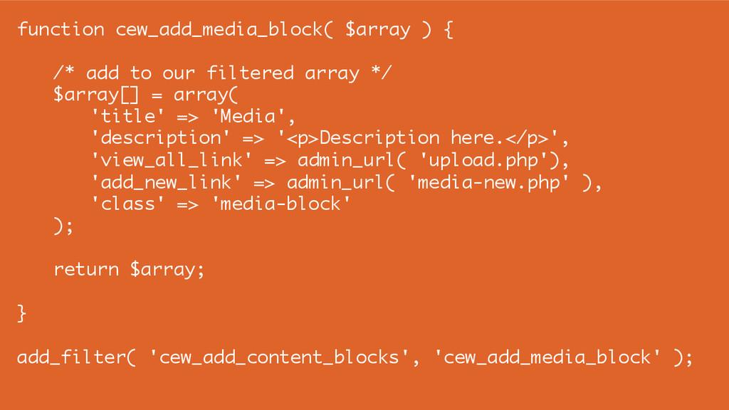 function cew_add_media_block( $array ) { /* add...