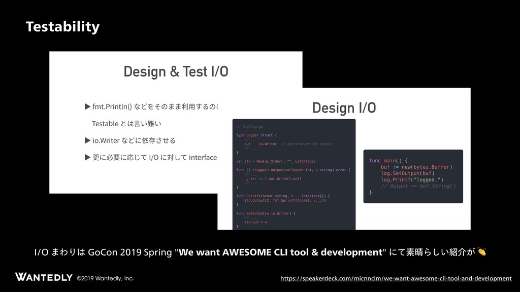 ©2019 Wantedly, Inc. 5FTUBCJMJUZ Design & Test ...