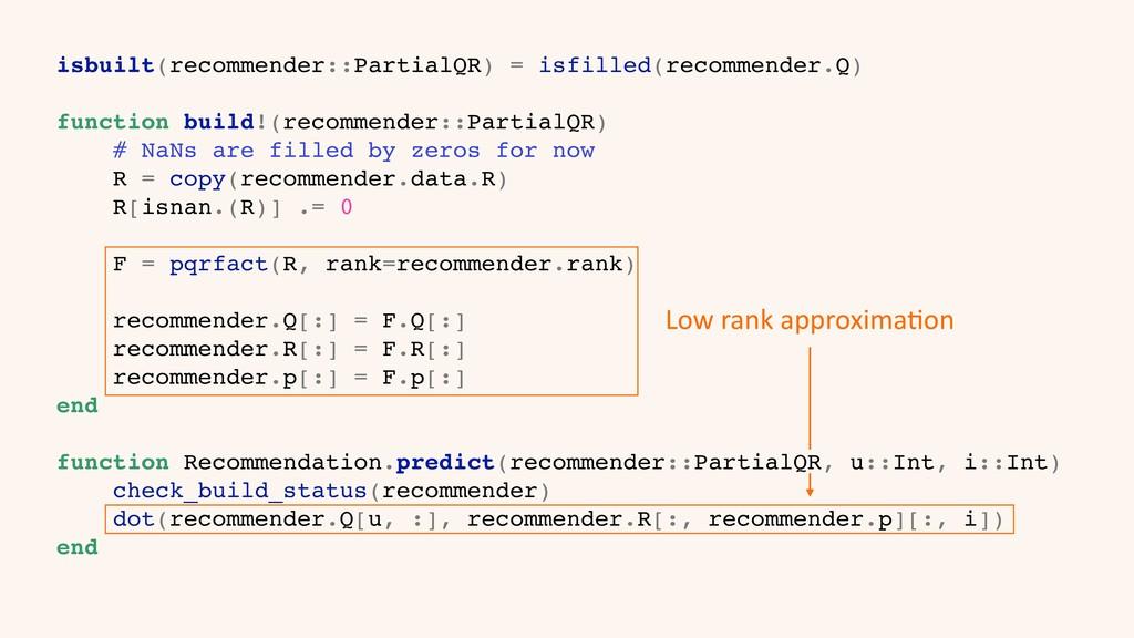 isbuilt(recommender::PartialQR) = isfilled(reco...