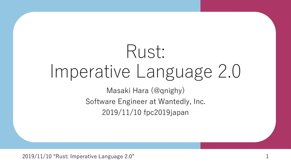 "2019/11/10 ""Rust: Imperative Language 2.0"" 1 Ru..."