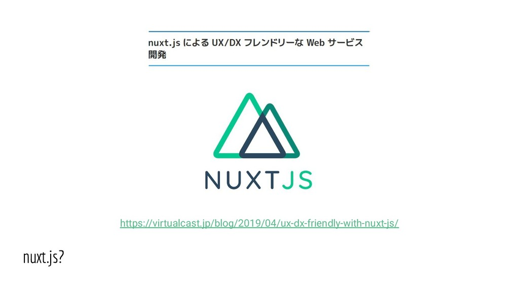 https://virtualcast.jp/blog/2019/04/ux-dx-frien...