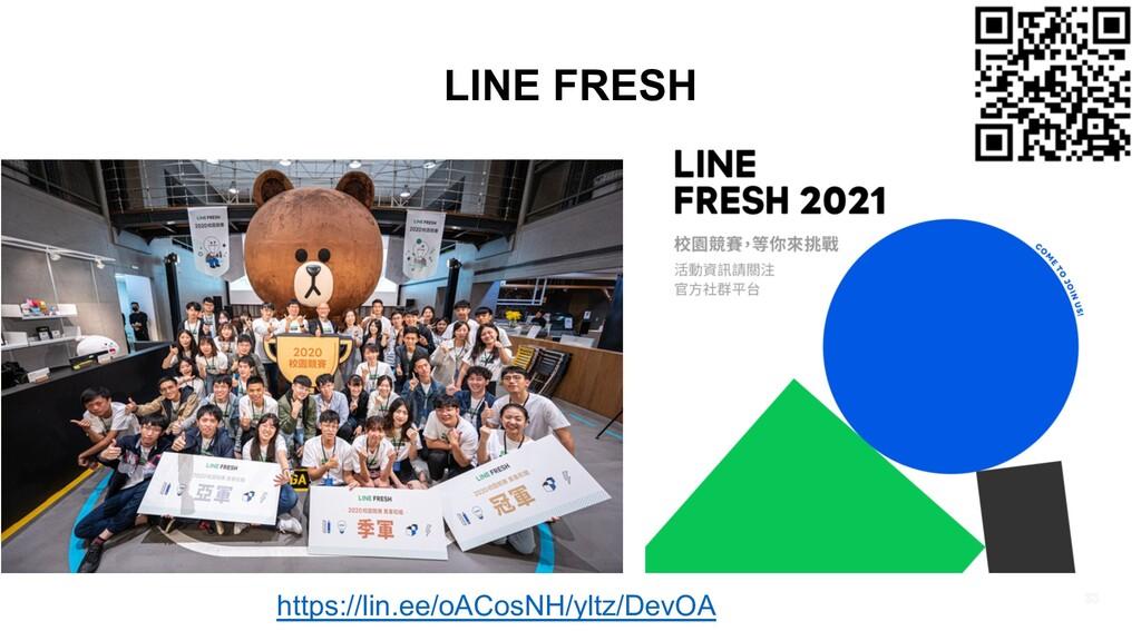 LINE FRESH https://lin.ee/oACosNH/yltz/DevOA