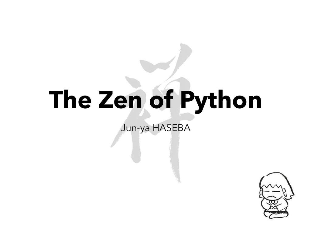 The Zen of Python Jun-ya HASEBA
