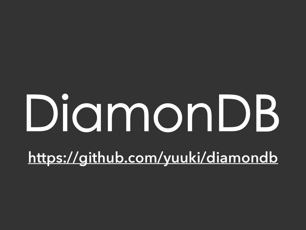 DiamonDB https://github.com/yuuki/diamondb