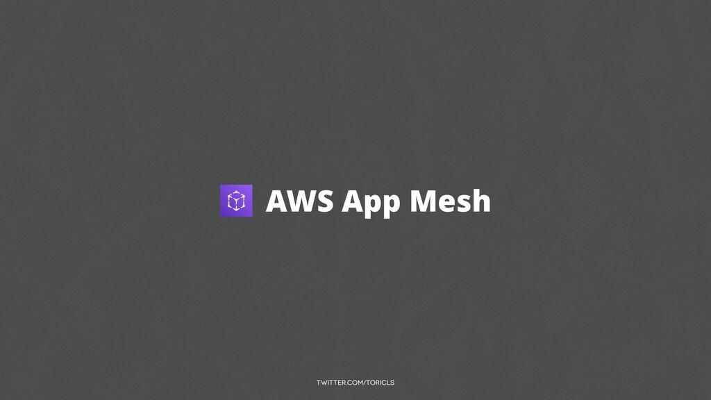 twitter.com/toricls AWS App Mesh