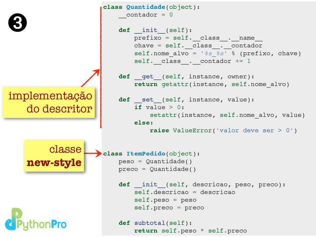 ➌ implementação do descritor class Quantidade(o...