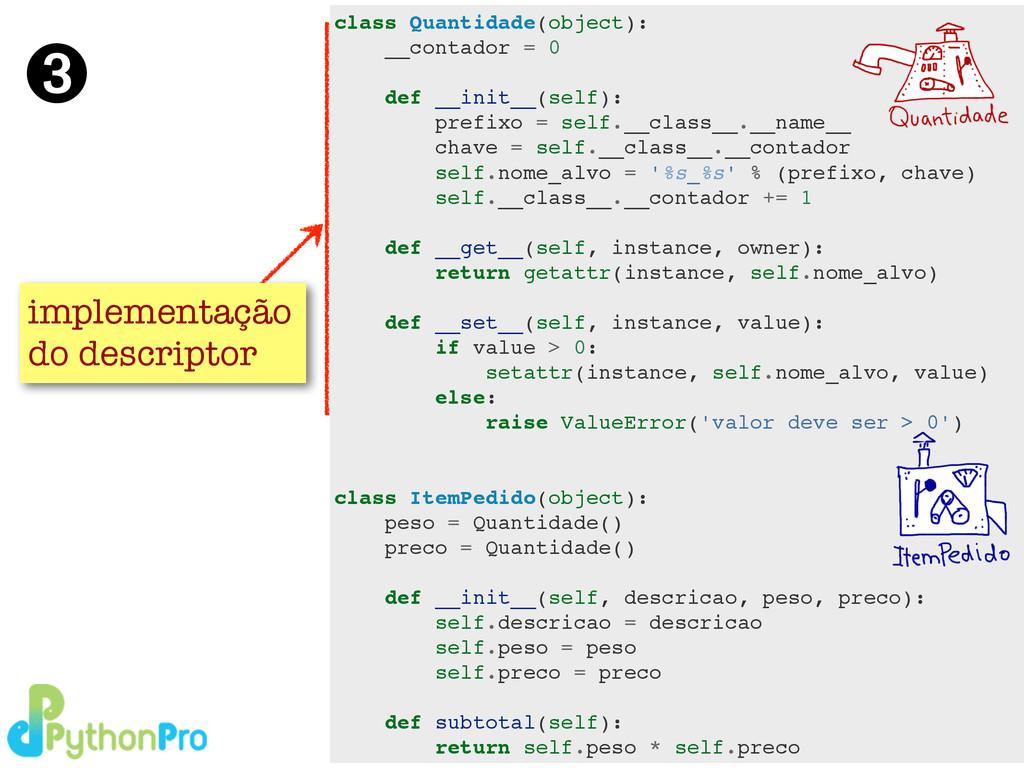 Turing.com.br ➌ implementação do descriptor cla...