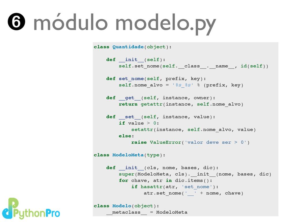 Turing.com.br class Quantidade(object):! ! def ...