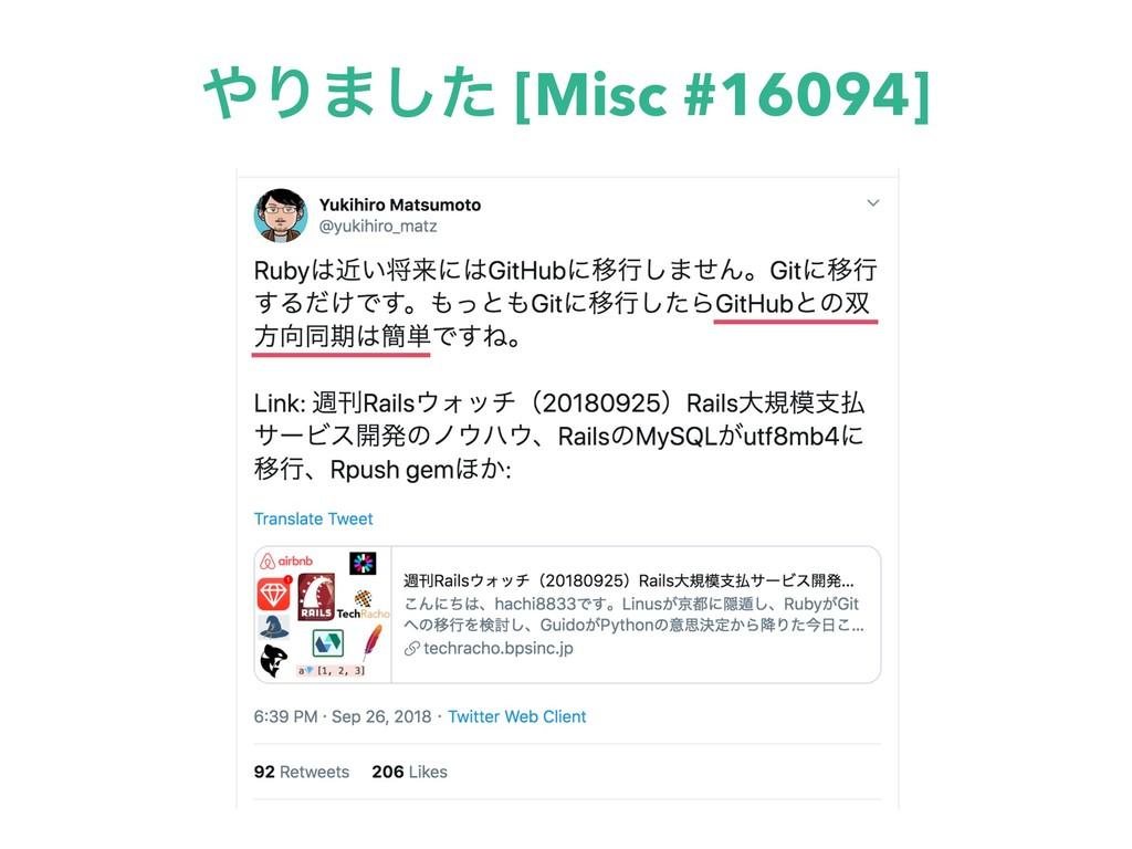Γ·ͨ͠ [Misc #16094]