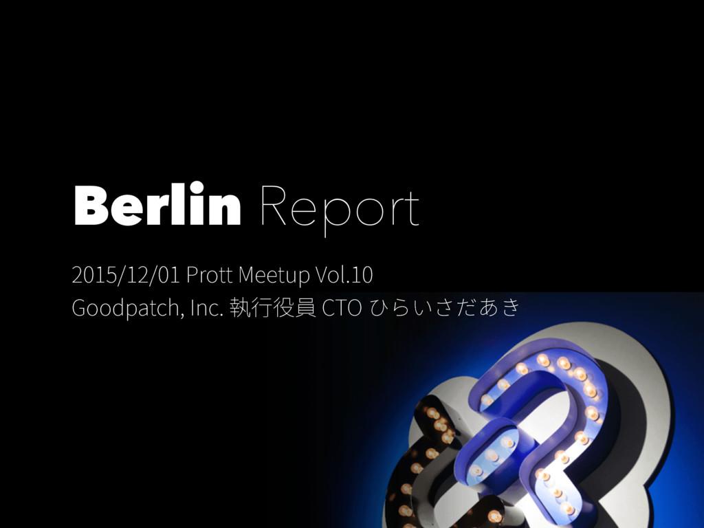 Berlin Report 1SPUU.FFUVQ7PM (...