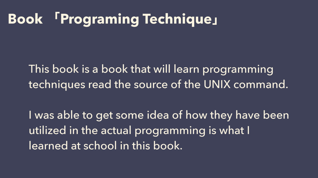 Book ʮPrograming Techniqueʯ This book is a book...