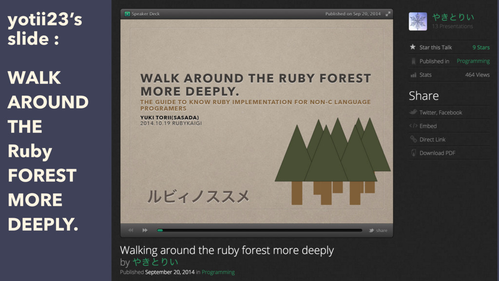 yotii23's slide : WALK AROUND THE Ruby FOREST M...