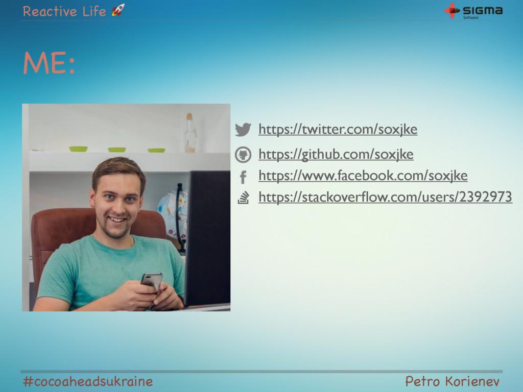 #cocoaheadsukraine Petro Korienev Reactive Life...