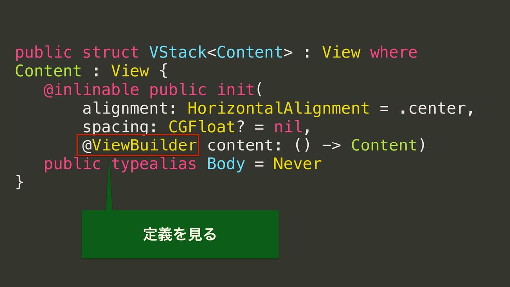 public struct VStack<Content> : View where Cont...