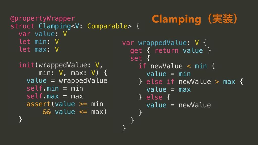 var wrappedValue: V { get { return value } set ...