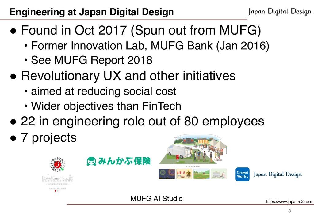 Engineering at Japan Digital Design ! Found in ...