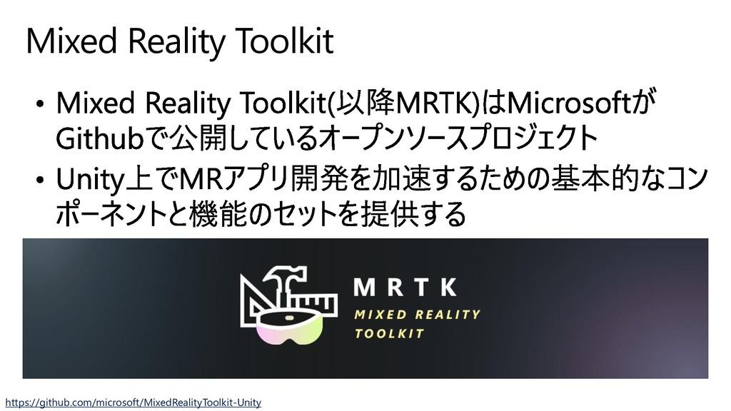 Mixed Reality Toolkit https://github.com/micros...