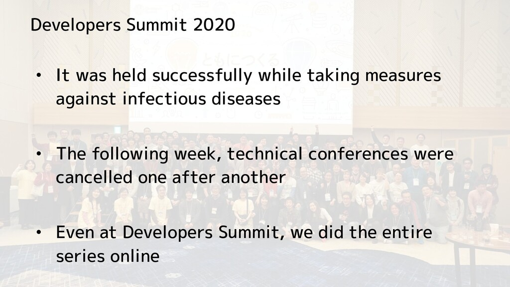 Developers Summit 2020 • It was held successful...