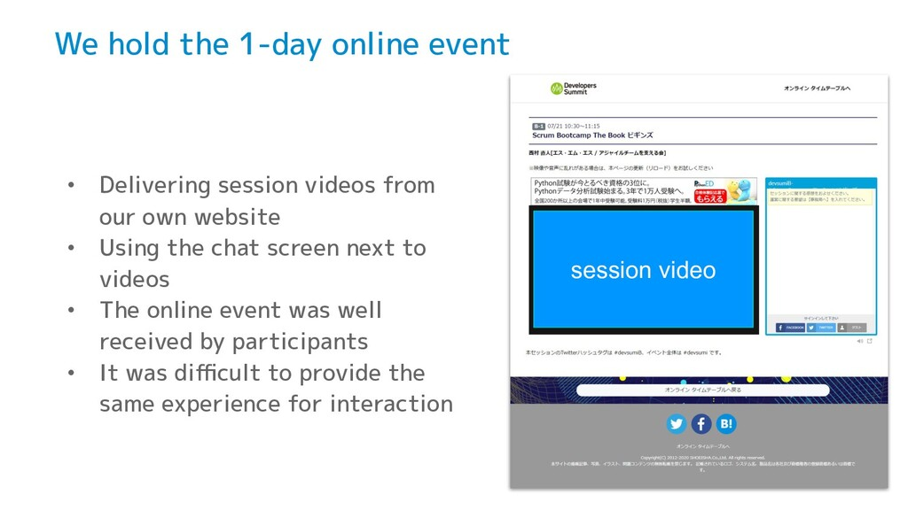 We hold the 1-day online event • Delivering ses...