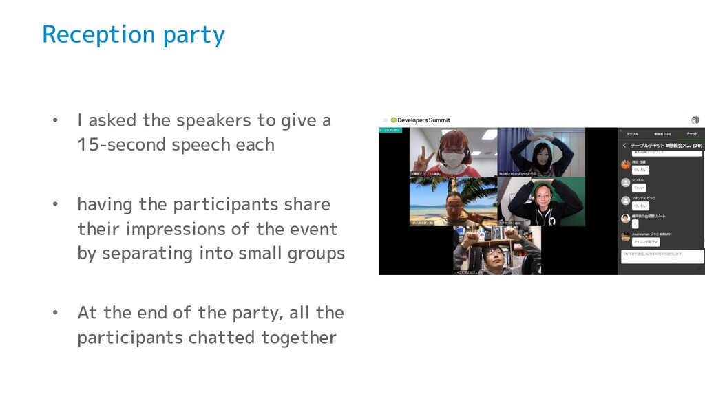 Reception party • I asked the speakers to give ...