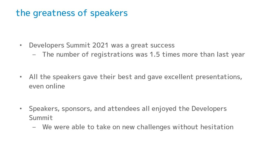 the greatness of speakers • Developers Summit 2...