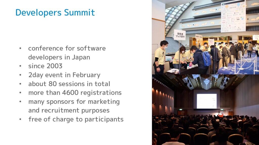 Developers Summit • conference for software dev...