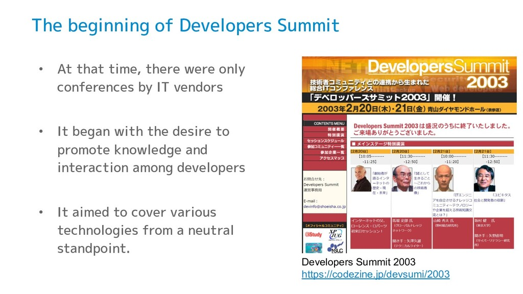 The beginning of Developers Summit • At that ti...