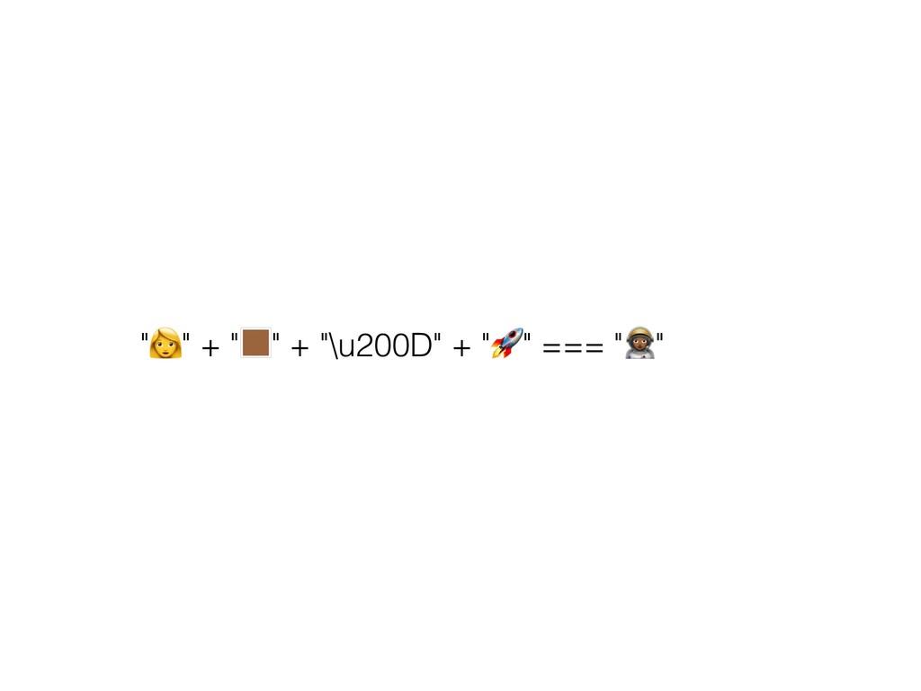 """""""$"""" + """"*"""" + """"\u200D"""" + """"("""" === """"+"""""""
