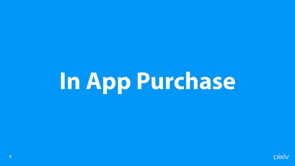 In App Purchase