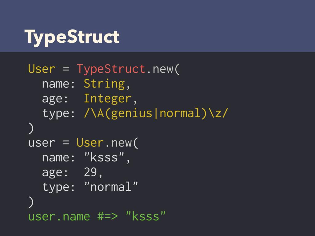 TypeStruct User = TypeStruct.new( name: String,...