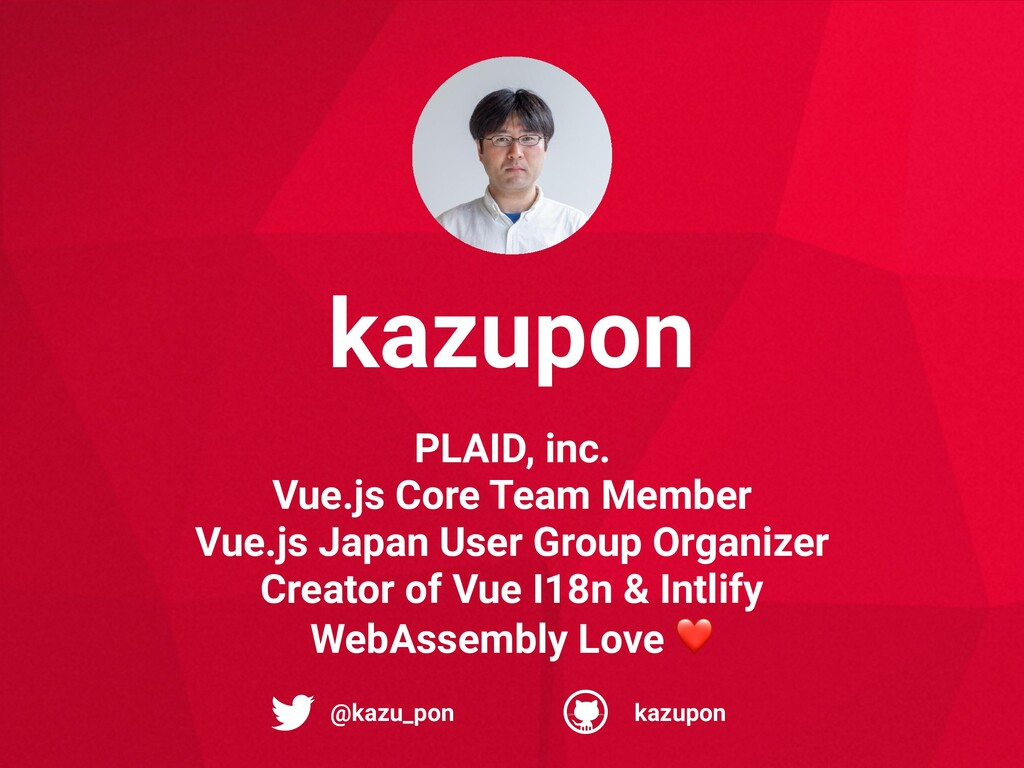 PLAID, inc.