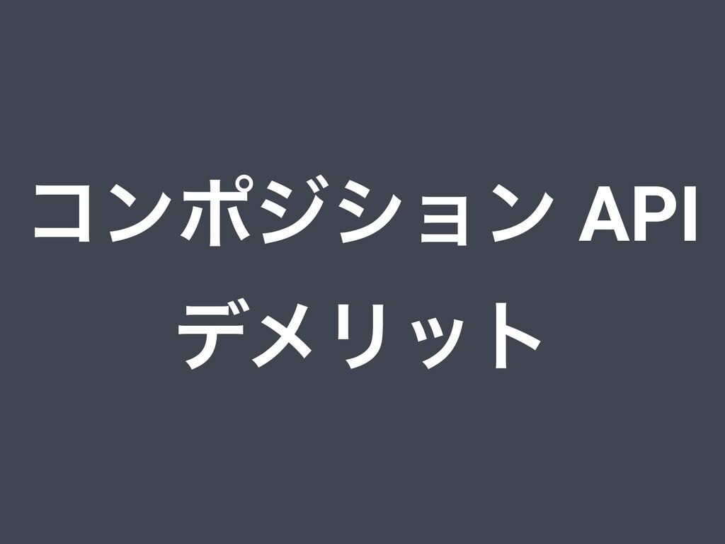 ίϯϙδγϣϯ API σϝϦοτ