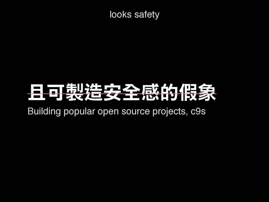 ˆٶ⪺⼧ஆӶགḢФⲻ Building popular open source project...