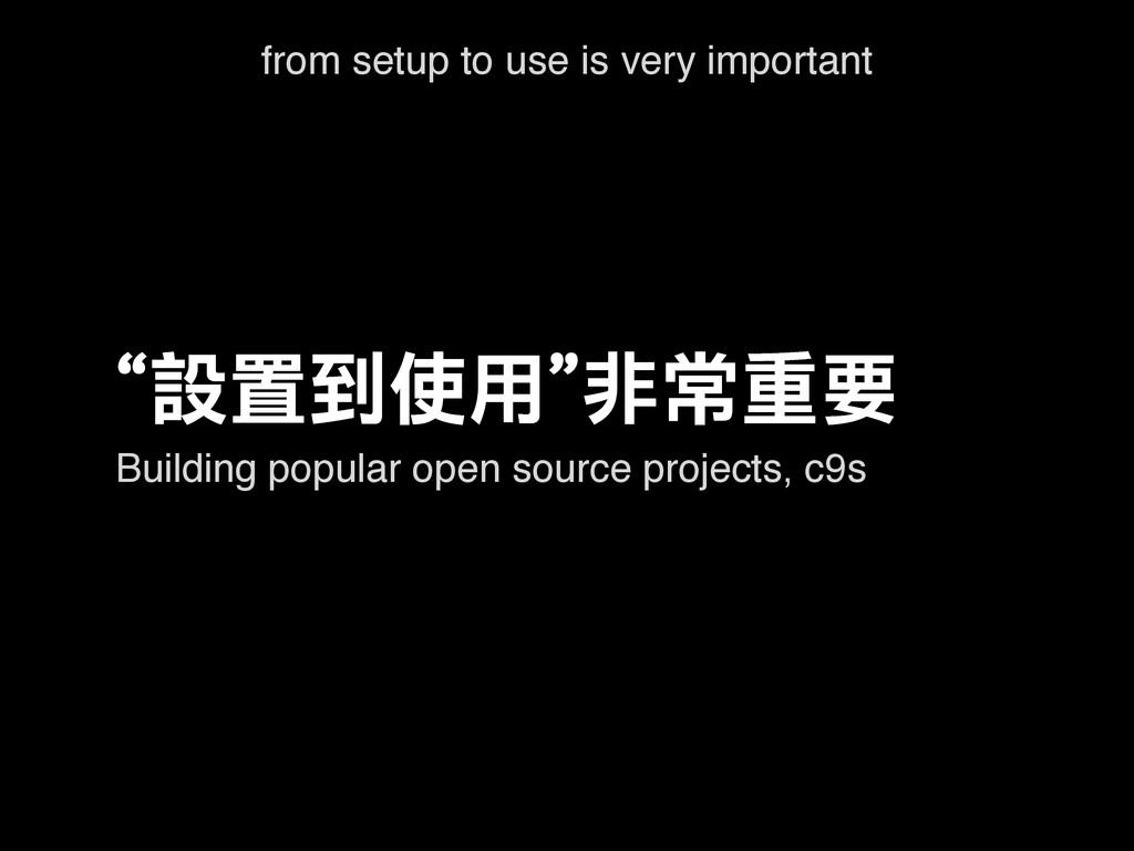 Ø⮇⏑էΞᴰÙ㎄഻ね⬜ Building popular open source projec...