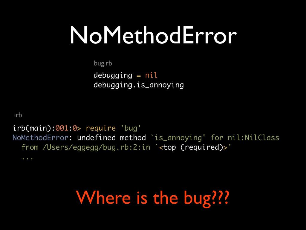 NoMethodError debugging = nil debugging.is_anno...
