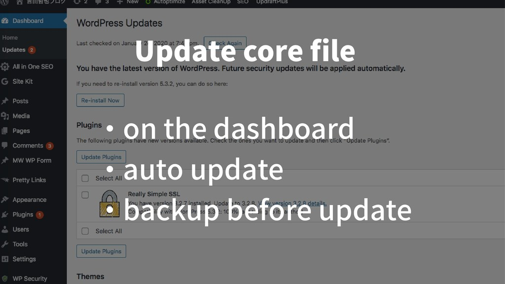 Update core file ・ on the dashboard ・ auto updat...