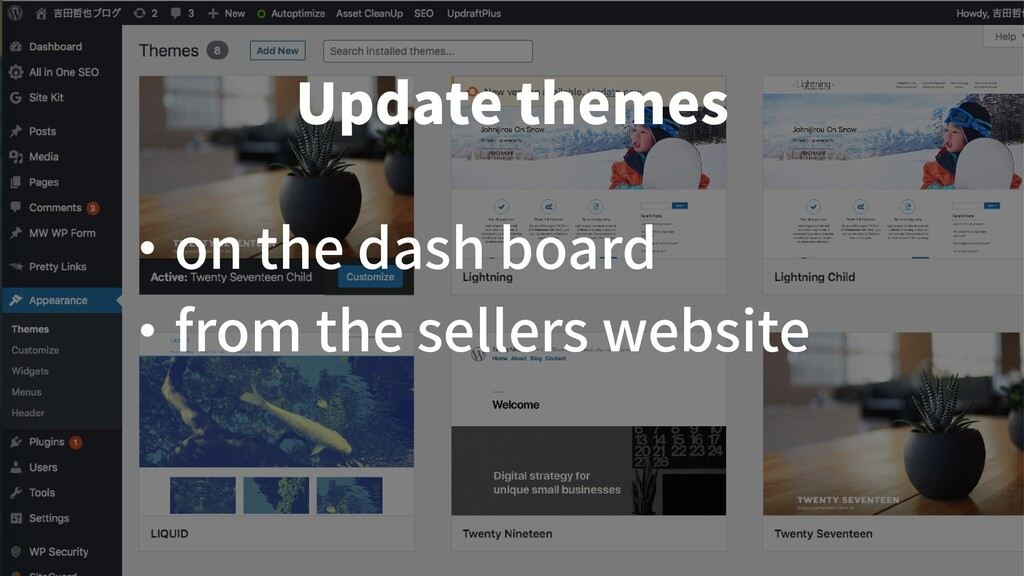 Update themes ・ on the dash board ・ from the se...