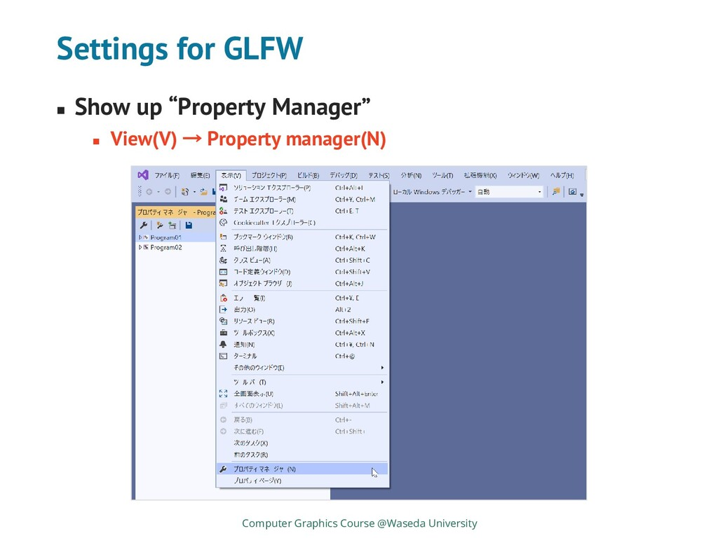 """Settings for GLFW ◼ Show up """"Property Manager"""" ..."""